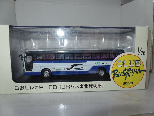 CMNL JB2003 Japan Railways Bus Tohoku Hino Selega Coach Club Busrama